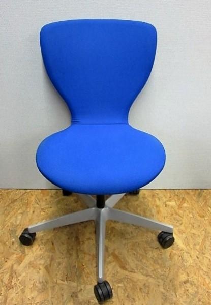 VS - Bürodrehstuhl blau