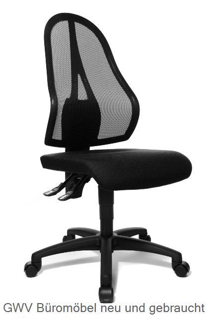 express 028 b rodrehstuhl netz schwarzsitzbreite 48 cm sitztiefe 48 cm sitzh he 43 51. Black Bedroom Furniture Sets. Home Design Ideas