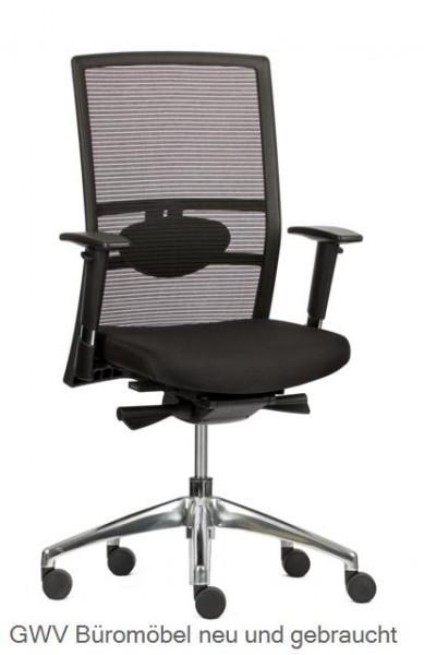 Bürodrehstuhl mit Netzrücken schwarz