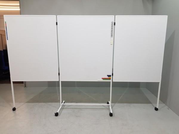 """Quipo Whiteboard """"present"""", klappbar"""