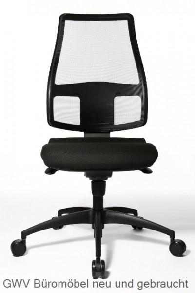 express 037 b rodrehstuhl netz schwarzsitzbreite 48 cm sitztiefe 48 55 cm sitzh he 43 51. Black Bedroom Furniture Sets. Home Design Ideas